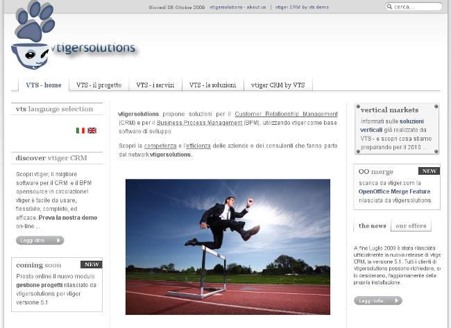 vtigersolutions web portal
